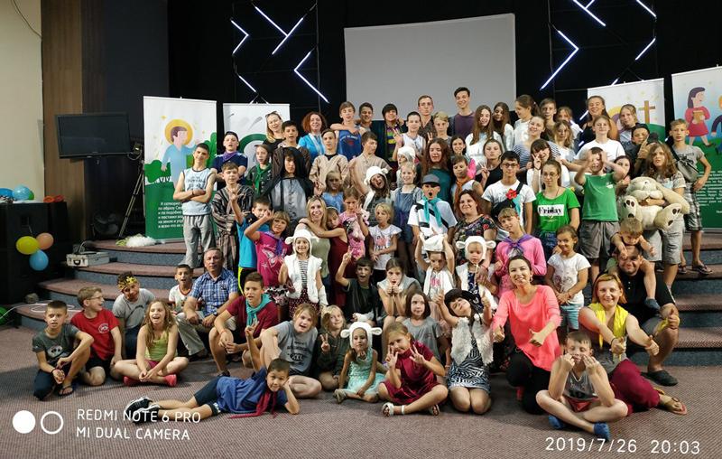Прекрасно прошел наш детский лагерь «Ключи Царства»