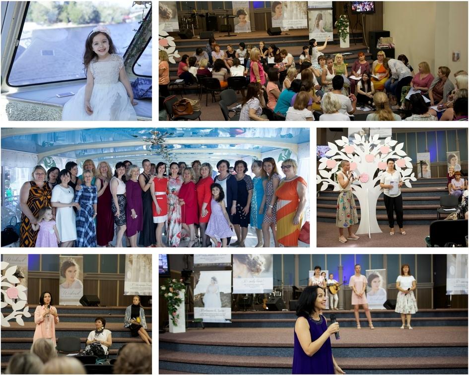 21-23 июня Женский Уикенд «Предназначена быть Счастливой»